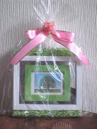 B_giftgreen_2