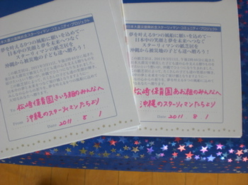 Cimg5640_2