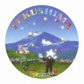 Starrymanfukushima_2