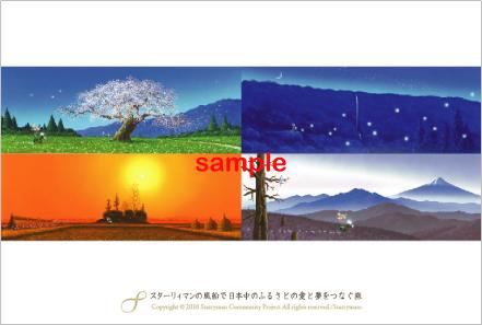 2010_sample3