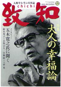 201212cover